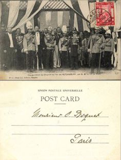King of Thailand : His Majesty King Chulalongkorn (RAMA V) พระบาทสมเด็จพระปรมินทรมหาจุฬาลงกรณ์ พระจุลจอมเกล้าเจ้าอยู่หัว King of Siam ทรงฉายพร้อมแขกผู้มีเกียรติในพระราชพิธีเปิดเส้นทางรถไฟสายเพชรบุรี ประมาณปี พ.ศ. ๒๔๔๕ ; 1902 โดยเจ้ากรมรถไฟสยามสมัยรัชกาลที ๕ มีชาวเยอรมันรับผิดชอบอยู่ ชื่อ นายเบทเก