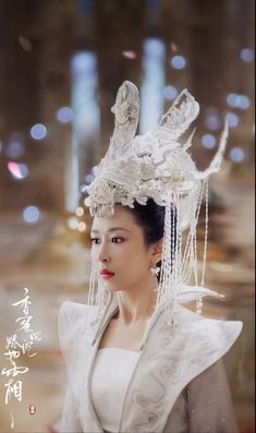 Ashes Love, Chinese Drawings, Traditional Gowns, Best Dramas, Chinese Actress, Chinese Culture, Kimono Fashion, Costumes For Women, Geisha