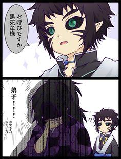 Anime Demon, Anime Manga, Haikyuu Yaoi, Samurai Warrior, Demon Slayer, Boyxboy, Cute Anime Guys, Character Art, Chibi