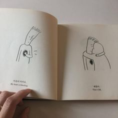 Ideas For Quotes Aesthetic Poetry Moving On From Him, Quotes About Moving On, Aesthetic Poetry, Quote Aesthetic, Couple Aesthetic, Arte Sketchbook, Dibujos Cute, Super Quotes, Gay Couple