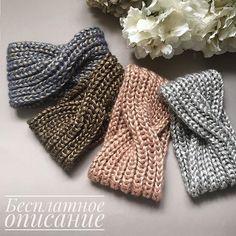 Knit Headband Pattern, Knitted Headband, Crochet Beanie, Knitted Hats, Knit Crochet, Crochet Hats, Knitting Stitches, Baby Knitting, Knitting Projects