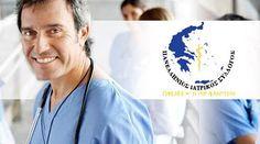 """ΓΝΩΜΗ ΚΙΛΚΙΣ ΠΑΙΟΝΙΑΣ: Πανελλήνιος Ιατρικός Σύλλογος: """"Στηρίζουμε την απε..."""