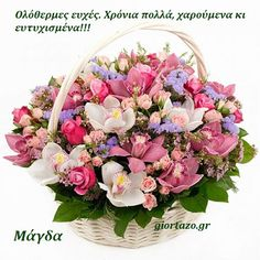 Name Day, Nike Shox, White Nikes, Paper Flowers, Athletic Shoes, Floral Wreath, Color, Things To Sell, Women