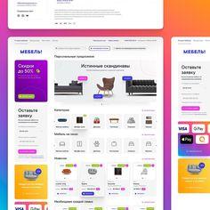 """ВЕБДИЗАЙНЕР • UX/UI on Instagram: """"Вкусно, сочно, заебись и без чаек #uxdesign #uidesign #ux #ui #webdesign #design #userexperience #uiux #userinterface #appdesign…"""" Ecommerce, E Commerce"""