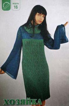 DIANA - Atelier handmade: Rochite tricotate -modele lucrate manual