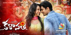 Kalavathi (2017) Telugu Movie HDRip 700MB x264 Download - BD4Music.Com :: World Wide Music Er Jagat