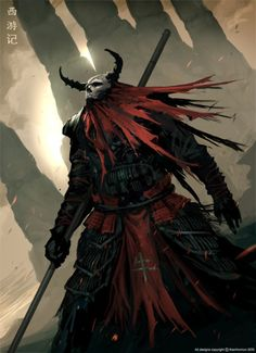 Awesome Samurai armor
