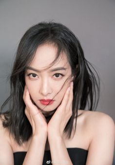 Song Qian, Victoria Song, Biologist, New People, Best Face Products, Face Claims, Resident Evil, Krystal, Friends In Love