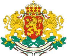 Brasão de armas da Bulgária. Coat of arms of Bulgaria.