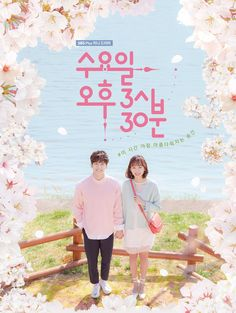 Wednesday 3:30 p.m. (2017) A good 10eps drama, highly reccomended