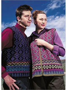Maghrib Vests Knitting Pattern