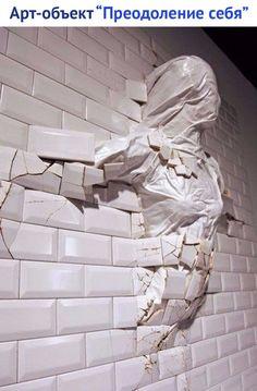 Art Sculpture, Wall Sculptures, 3d Canvas Art, Appropriation Art, 3d Figures, Arte Horror, A Level Art, Weird Art, Diy Wall Art