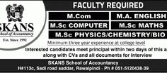 Faculty Required (SKANS School of Accountancy) - New Jobs Portal