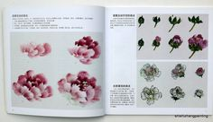 Chinese Painting Book Learn 2 Paint Lotus Chrysanthemum Crape Myrtle from Master | eBay