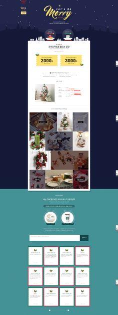 Page Design, Ui Design, Event Design, Layout Design, Christmas Design, Christmas Colors, Christmas And New Year, Menu Book, New Year Designs