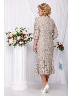 Платья 2105, Ninele - купить в интернет-магазине Belpodium.ru