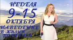 НЕДЕЛЯ 9-15 ОКТЯБРЯ. НАВЕДЕНИЕ В ЖИЗНИ ПОРЯДКА. Prom Dresses, Formal Dresses, Fashion, Dresses For Formal, Moda, Formal Gowns, Fashion Styles, Formal Dress, Gowns