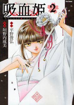 Shoujo, Princess, Anime, Art, Art Background, Kunst, Cartoon Movies, Anime Music, Performing Arts