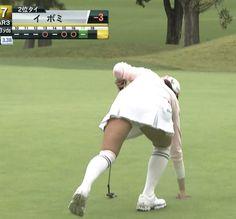 Thigh High Socks, Thigh Highs, School Girl Outfit, Girl Outfits, Maria Sharapova Hot, Sexy Golf, Gymnastics Photos, Lpga, Golf Outfit