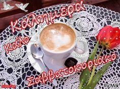 Archetypal Flame - Καλό Σαββατοκύριακο   LIKE ˡᵒᵛᵉ ♡☯ ∞ COMMENT ˡᵒᵛᵉ ♡☯ ∞ SHARE ˡᵒᵛᵉ ♡☯ ∞tag Καλό Σαββατοκύριακο αγαπημένες ψυχές Αγάπη και Φως  ˡᵒᵛᵉ ♡☯ ∞ Bon Weekend Amour et Lumière  ˡᵒᵛᵉ ♡☯ ∞ Agape ke Fos  ˡᵒᵛᵉ ♡☯ ∞ Happy Weekend beloved souls Love and Light  ˡᵒᵛᵉ ♡☯ ∞ Feliz fin de semana queridas almas Amor y Luz  ˡᵒᵛᵉ ♡☯ ∞ #Archetypal #Flame #quotes #love #light #agape #fos #gif #GIFS #like #comment #share #positive #Amour #Lumière #health   #beauty   #inspiration