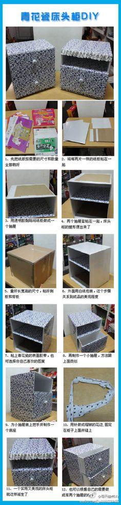 青花瓷床头柜