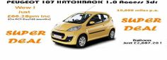 A Special Deal from UEG Automotives offering a very attractive price on this little Peugeot