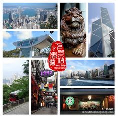 Best Location to Stay in Hong Kong - Central District