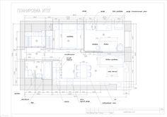 В дизайне квартиры 44 кв. м. кухню совместили с гостиной, выделили отдельную комнату для спальни и оборудовали полноценную детскую.