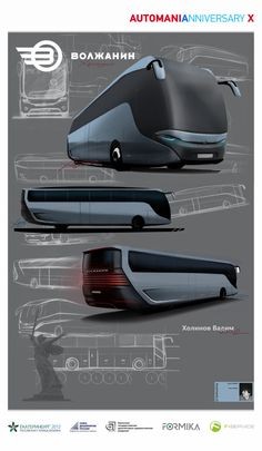 Is this the bus of the future?
