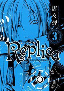 Online Manga, Feeling Insecure, Red Dog, Free Manga, Shoujo, Sword, Manga Anime, Weapons, How Are You Feeling