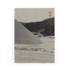 One Road - Kazuo KITAI | Shashasha 写々者  terrific, possibly my favorite for the year so far?