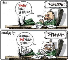 [김용민의 그림마당]2012년 4월 13일