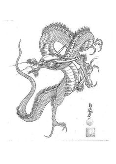 VK is the largest European social network with more than 100 million active users. Japanese Tatoo, Japanese Dragon Tattoos, Japanese Drawings, Dragon Tattoo Back Piece, Dragon Sleeve Tattoos, Traditional Japanese Dragon, Tattoo Sketch Art, Japan Tattoo Design, Dragon Sketch