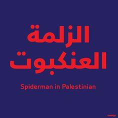 Arab comics
