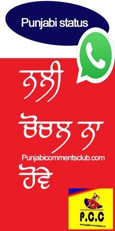 punjabi quotes| punjabi quotes attitude jatti |  punjabi quotes attitude respect|punjabi quotes attitude for boys | punjabi quotes attitude in english|punjabi quotes attitude funny| punjabi quotes attitude in hindi|punjabi quotes attitude in urdu| punjabi status ghaint| punjabi status life|punjabi status for whatsapp| punjabi status motivational|punjabi status ghaint for boys|punjabi status in hindi|punjabi status quotes    #punjabistatus #punjab
