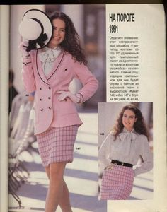 80s Fashion, Fashion History, Runway Fashion, Vintage Fashion, Secretary Outfits, Chic Outfits, Fashion Outfits, 20th Century Fashion, Aesthetic Clothes
