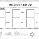 Review Hanukkah vocabulary with this printable worksheet. Student color, cut and glue the pictures next to the correct vocabulary word.