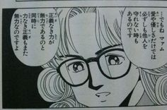 My 漫画喫茶:ダイの大冒険 名言 アバン Beautiful Words, Happy Life, Poetry, Positivity, Messages, Manga, Funny, Quotes, The Happy Life