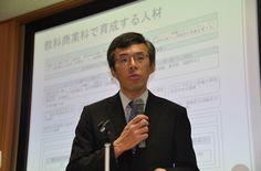 ―新学習指導要領に対応したアントレプレナーシップの涵養「地域・産業界のニーズに応える人材育成」―|起業教育研究会|大阪商業大学