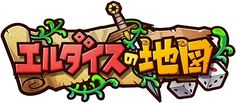 "San'eru, Tomokazu Sugita of voice actor the iOS app version to release CV of a new sense sugoroku RPG app ""map of Erudaisu"", hired Yu Kobayashi et al. Japan Logo, Game Concept Art, Logo Concept, Game Font, Video Game Logos, Mobile Logo, Typographie Logo, Drop Logo, Logo Shapes"