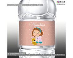 Drink Bottles, Lunch Box, Water Bottle, Deco, Drinks, Bento Box, Water Bottles, Decor, Drink