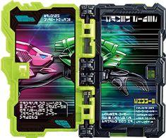 Artificial Intelligence Book, Kamen Rider Wiki, Wonder Book, Book Names, Great Power, Kokoro, Drawing Poses, Books, Fandom