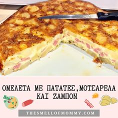 Toast, Greek, Pizza, Lifestyle, Breakfast, Blog, Morning Coffee, Blogging, Greece