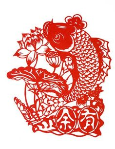When the words 'Paper Cutting' is mentioned, perhaps an image like that comes to mind? Source 剪纸 or Chinese Paper Cutting originated from China, as paper Kirigami, Paper Art, Paper Crafts, Red Paper, Chinese Paper Cutting, Cut Out Art, Paper Cutting Templates, Chinese Patterns, Steel Art