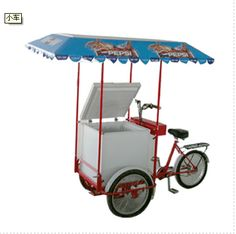 Three wheeled Solar Freezer Tricycle (Pedal Power) 108 Litres