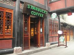 Starbucks at Jinli Street! -- Some of us were very happy to find this.