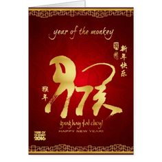 191 best chinese new year greeting cards images on pinterest in 2018 year of the monkey 2016 chinese new year card m4hsunfo