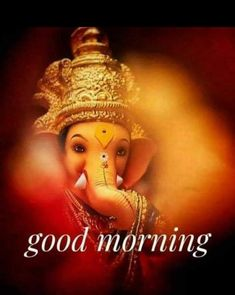 Good Morning Image Quotes, Good Morning Inspirational Quotes, Good Morning Messages, Morning Quotes, Lord Ganesha, Lord Krishna, Marathi Love Quotes, Religion, Life Quotes