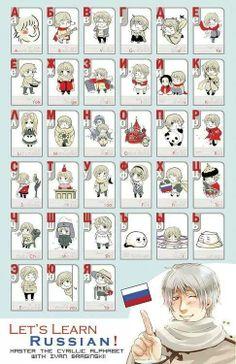 YAA TEACH ME RUSSIAN