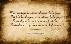 15 Lyrical Gems By Sahir Ludhianvi That Every Poetry Lover Would Want To Bookmark Hindi Quotes On Life, Song Quotes, Poetry Quotes, Urdu Poetry, Urdu Quotes, Daily Quotes, The Notebook Quotes, Hindi Words, Mixed Feelings Quotes